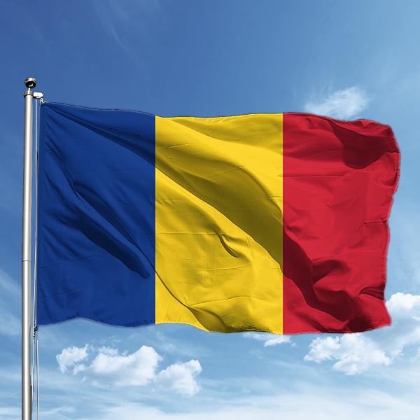 Romanya'nın riskli ülkeler listesi güncellendi