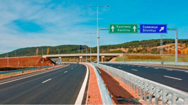 Bulgaristan'da beklenen yeni otoban acıldı